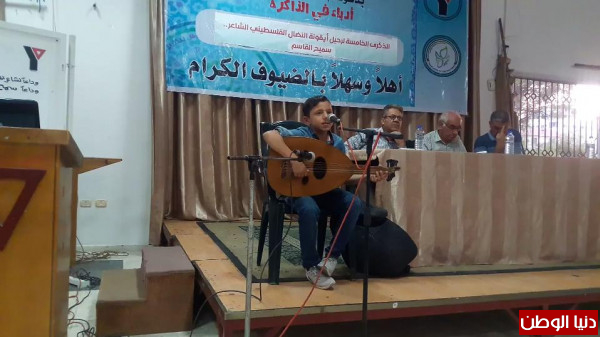 جمعية الشبان المسيحية وتجوال تنظمان لقاء أدبيا بالذكرى الخامسة لرحيل سميح القاسم