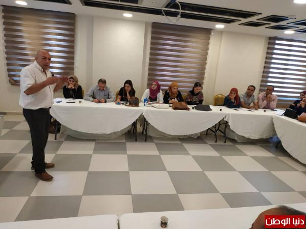 انطلاق الورشة التدريبية الأولى حول إدارة الحالة لمديرية رام الله والبيرة