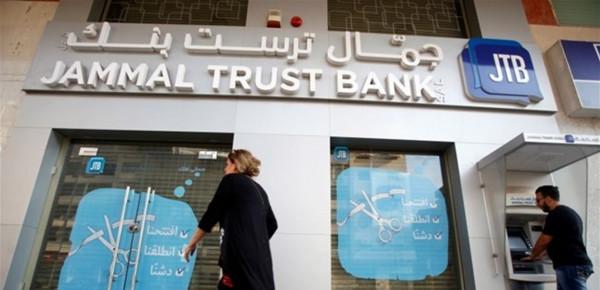 لإتهمامه بالعمل مع حزب الله.. بنك لبناني يُعلن إفلاسه بسبب عقوبات أمريكا