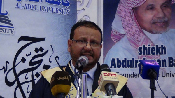 رئيس جامعة العادل: سعت الجامعة أن تكون معتمدة على الجودة والاعتماد الاكاديمي
