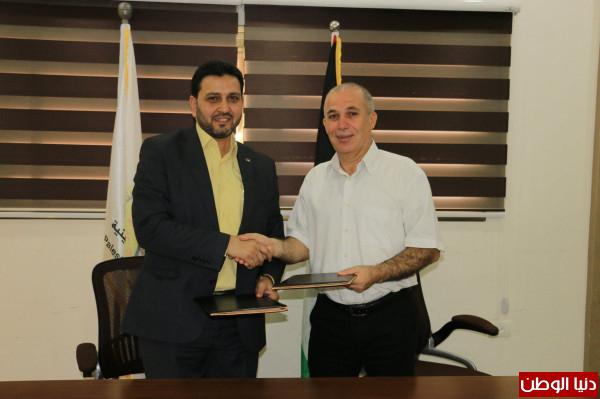 شركة توزيع الكهرباء والإغاثة الطبية الفلسطينية توقعان مذكرة تفاهم لتعزيز التعاون