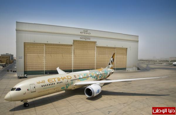 الاتحاد للطيران وأدنوك تحتفلان باليوم الوطني السعودي