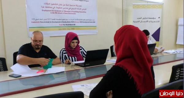 فارس العرب تعقد مقابلات الخريجين لمشروع المال مقابل العمل