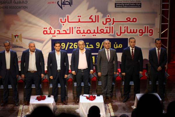 افتتاح معرض الكتاب والوسائل التعليمية الحديثة في الخليل