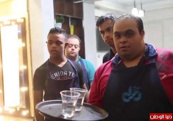 صور: أول مقهى في مصر يديره أصحاب متلازمة داون