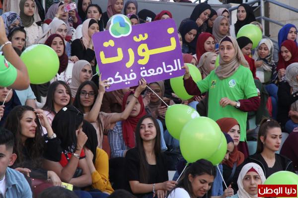 جامعة فلسطين الأهلية تحتفل باستقبال الطلبة الجدد