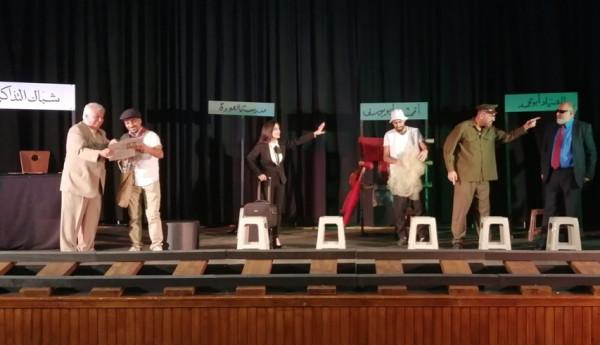 شو صار بهالقطار.. مسرحية فلسطينية تحاكي اللجوء