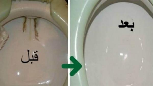 أسرع حيلة لتنظيف المراحيض والتخلص من الترسبات العالقة بها