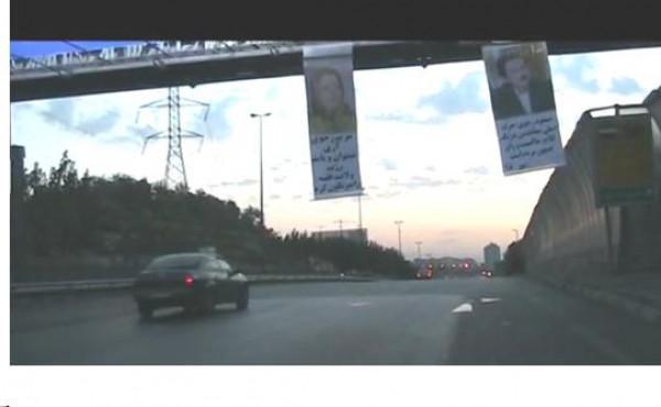 إيران.. تعليق صور كبيرة لقيادة المقاومة في مختلف مناطق طهران