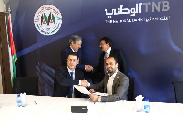 البنك الوطني والجامعة العربية الأمريكية يوقعان اتفاقية تمويل منح لطلبة برنامج الدكتوراة