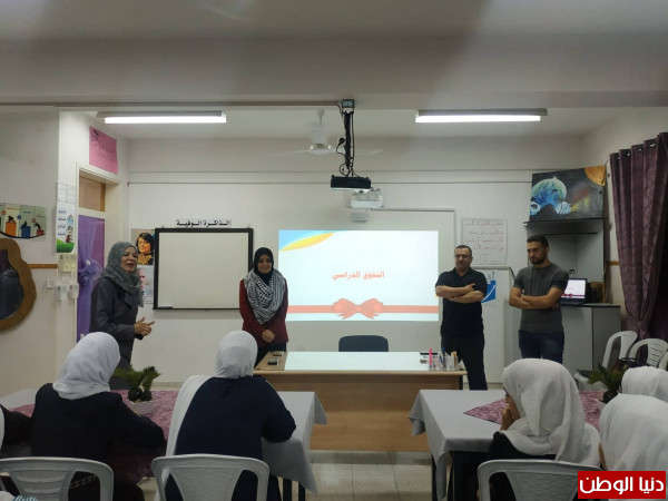 شبيبة قلقيلية تعقد ورشة عمل بعنوان مفاتيح النجاح في مدرسة بنات العمرية