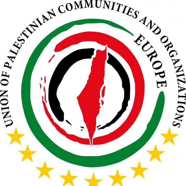 اتحاد الجاليات والمؤسسات الفلسطينية في أوروبا يُسجل رسمياً في أوربا