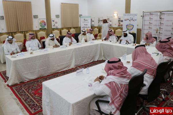 """لجنة تنمية الخبر """"رقي"""" تعقد اجتماعها الأول لمجلس إدارتها الجديد"""