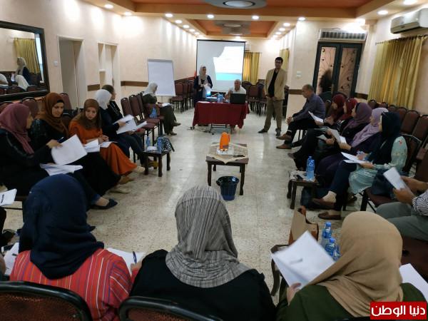 وزارة التنمية تعقد ورشة في إدارة الحالة لمديرية طولكرم