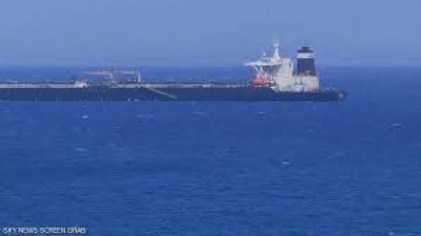 وزير الخارجية الأمريكي: حمولة ناقلة النفط الإيرانية تم تفريغها في سوريا
