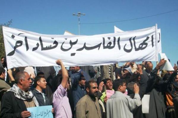 إثر الاحتجاجات.. قضاء العراق يباشر بملاحقة الفساد بدوائر الدولة