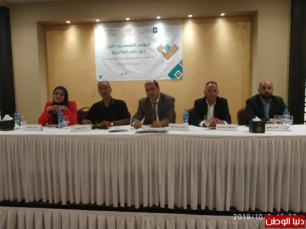 """""""الإعلام"""" تشارك في المؤتمر الأول حول الصحافة البيئية"""
