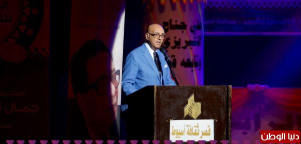 سلماوي: نسعى للكشف عن الأصالة والثقافة الجنوبية في مهرجان الصعيد المسرحي بأسيوط