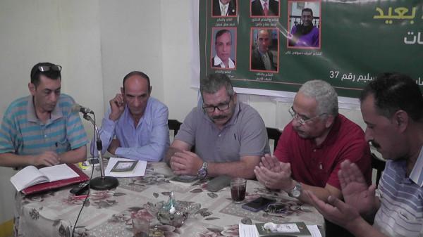 بيت عوا يُحقق إنجازاً تاريخياً بالتأهل للدرجة الثانية