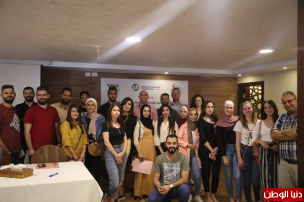 """ملتقى الشباب الفلسطيني ينظم لقاءً شبابياً في نابلس """"الحريات.. بين المفهوم والتطبيق"""""""