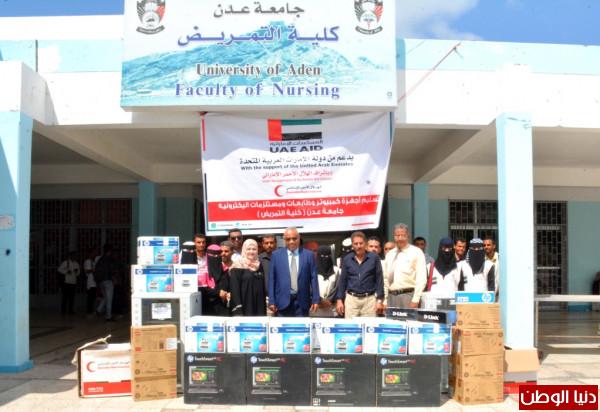 كلية التمريض تنال نصيبها من المساعدات الإماراتية
