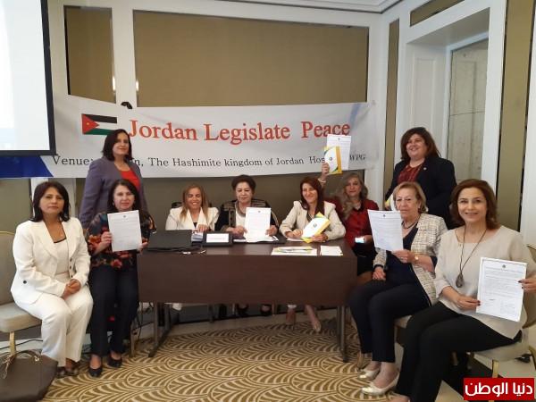 نساء رائدات في مؤتمر السلام العالمي بدورته الخامسة بالعاصمة عمان