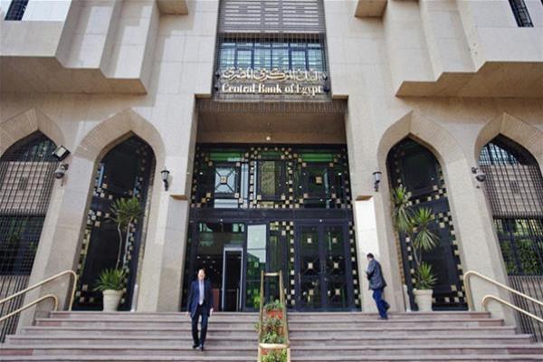 مصر: خفض جديد متوقع لأسعار الفائدة في نوفمبر المقبل