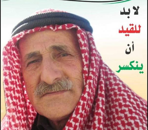 """""""الديمقراطية"""" تدين اعتقال المناضل والناشط الحقوق بدران جابر"""