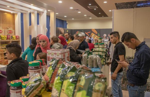 اختتام فعاليات معرض الصناعات الغذائية الفلسطينية (غذاؤنا 2019) صناعتنا فخرنا