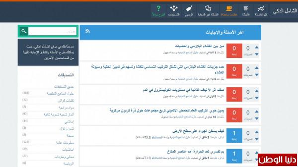 شاب يمني يطلق موقع الكتروني تعليمي وثقافي وترفيهي حقق مشاهدات عالية