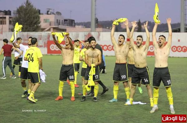 شباب بيت عوا يُحقق إنجازاً تاريخياً بالتأهل للدرجة الثانية