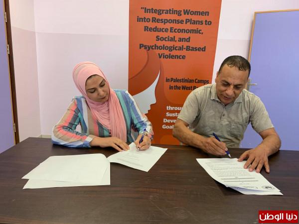 المركز الفلسطيني يقدم منح صغيرة لمؤسسات نسوية بمخيمات جنوب الضفة الغربية