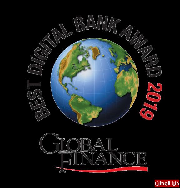 (بنك فلسطين) يحصد تسعة جوائز بالتطوير التكنولوجي والابتكار من مجلة (Global Finance)