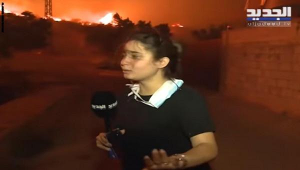 شاهد: مُراسِلة تبكي على الهواء بسبب صرخات لبنانيين حاصرتهم النيران