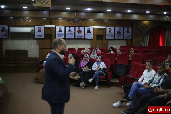 جامعة فلسطين بالتعاون مع الأكاديمية الدولية تنظمان لقاء تعريفياً للتجارة الإلكترونية