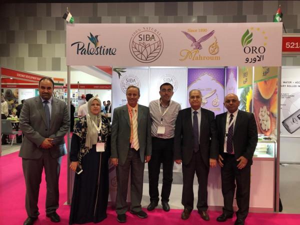 مشاركة مميزة لفلسطين في معرض عُمان الدولي للغذاء والضيافة