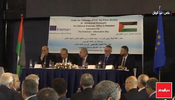 """شاهد: الاتحاد الأوروبي وبعثة التعاون الفلسطيني ينظمان يوماً تعريفياً حول برنامج """"إيراسموس"""""""