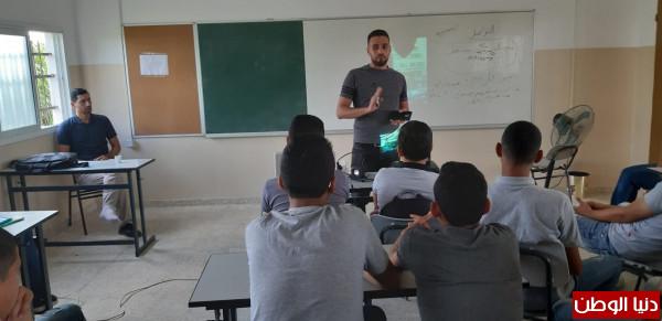 قلقيلية: لجان الشبيبة الثانوية تنظم محاضرة حول الاستخدام الآمن لمواقع التواصل