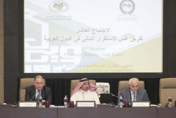 صندوق النقد العربي يصدر تقرير الاستقرار المالي في الدول العربية 2019