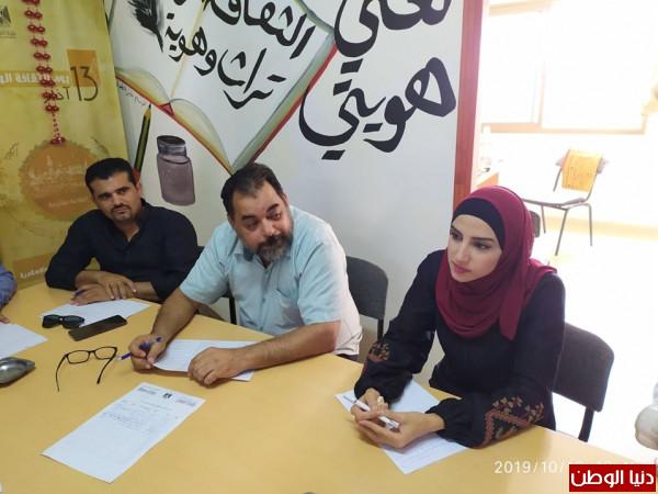 مديرية الثقافة في قلقيلية تحتضن اجتماع المجلس الاستشاري الثقافي