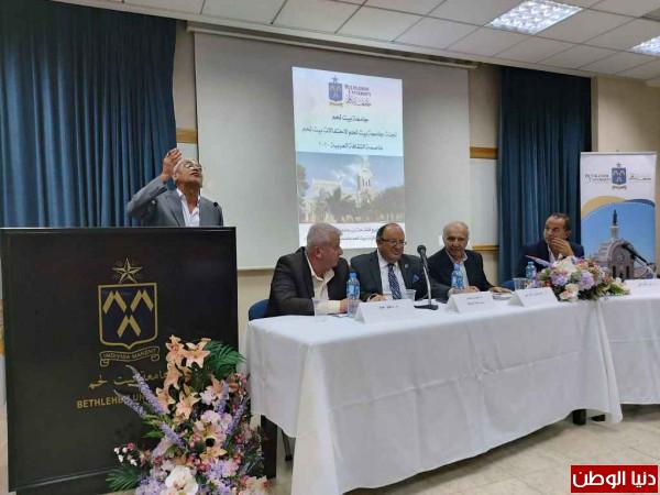 جامعة بيت لحم تعلن عن برنامج فعاليات بيت لحم