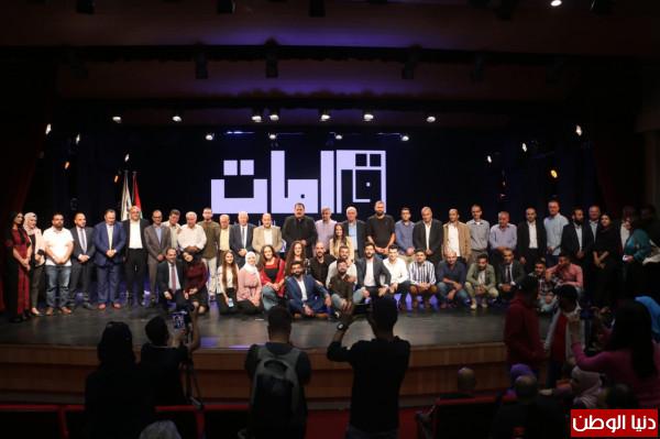 """""""قامات"""" تطلق مهرجانها الثاني وفيلمين من جديد إنتاجها"""
