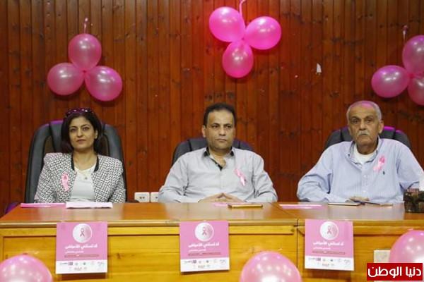 لجان العمل الصحي تعقد لقاءاً حول أهمية الكشف المبكر عن سرطان الثدي