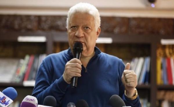 أول تعليق من مرتضى منصور على بيان الأهلي بشأن مباراة القمة