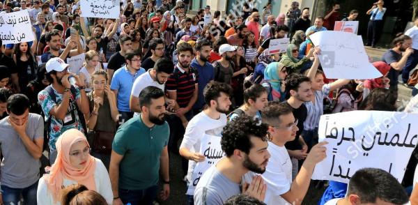 قرار لبناني بإقفال المدارس والجامعات