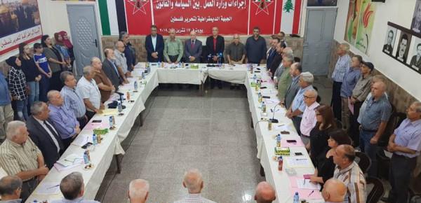 بدعوة من الجبهة الديمقراطية: لقاء حواري لبناني فلسطيني حول اجراءات وزارة العمل