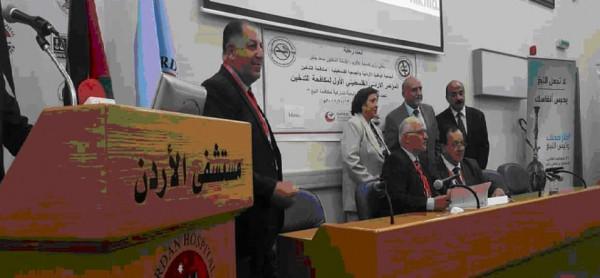 توقيع اتفاقية توأمة بين الجمعيتين الأردنية والفلسطينية لمكافحة التدخين