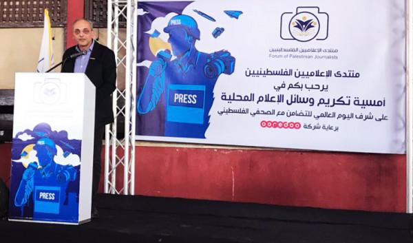 (Ooredoo) ومنتدى الإعلاميين يكرمان ثلة من الصحفيين في غزة