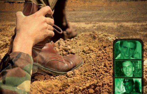 """(القسام) لجيش الاحتلال: """"جنودك ما زالوا في غزة"""".. وحماس تُوضح"""