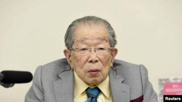 بلغ 106 أعوام... معمر ياباني يكشف سر عمره الطويل